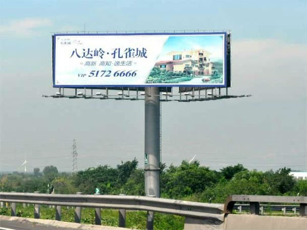 Advertising Your Business